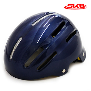 Sport Helmet (Dark Blue)